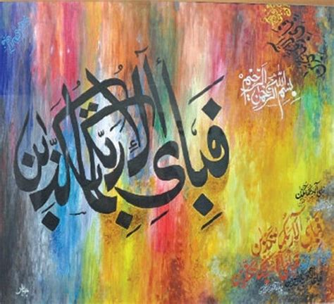 islamic calligraphy artwork  sale karachi sindh
