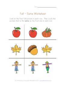 Vpk Printable Worksheets Fall Worksheet Things That Are The Same