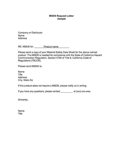 sample letter requesting documents