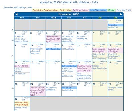 print friendly november  india calendar  printing