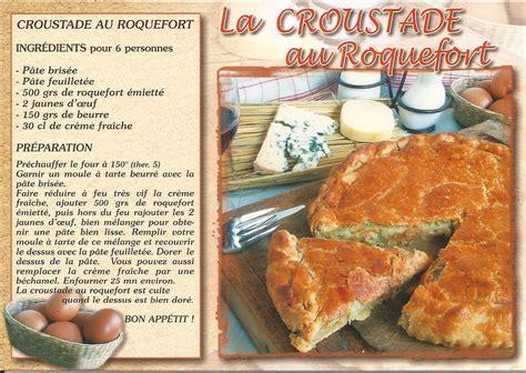 recettes de cuisine anciennes la croustade au roquefort dans ma boîte aux lettres
