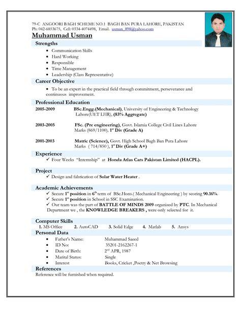 resume format  mechanical engineering freshers