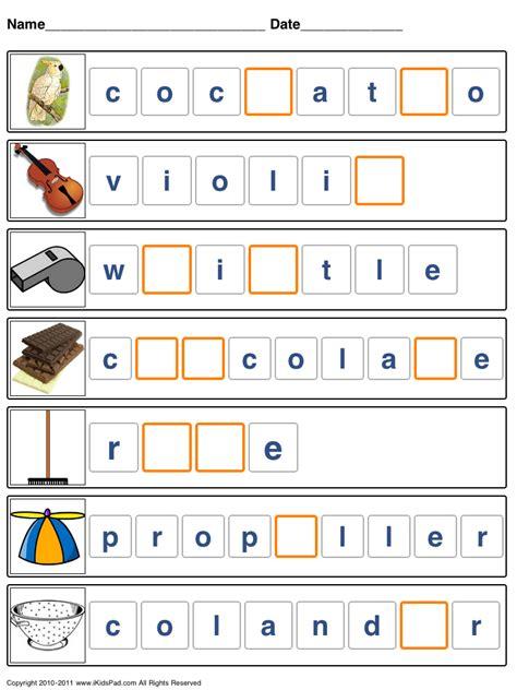 printable spelling worksheets for spelling sight