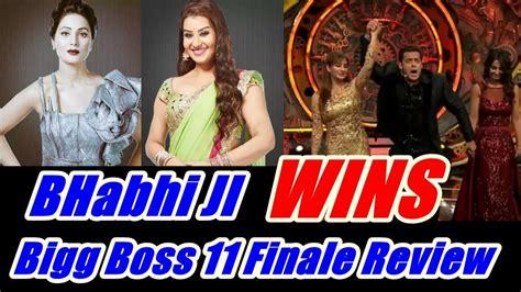 Bigg Boss 11 Finale Review I Shilpa Shinde Winner  Youtube
