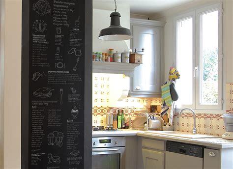 pense bete cuisine papier peint original décor mural en édition limitée