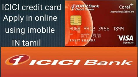 In 2020 the amazon pay icici bank credit card is most rewarding card. icici credit card apply in online using imobile in tamil | amazon pay card | icici credit card ...