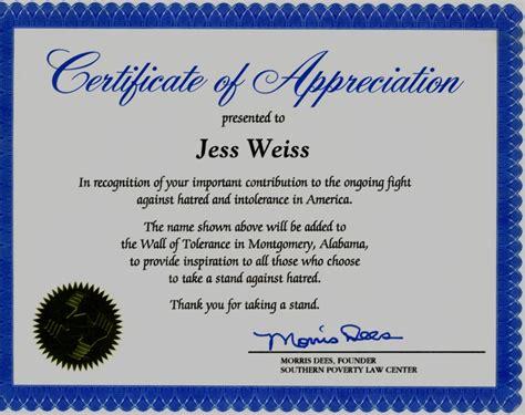 certificate of appreciation template certificate of appreciation quotes quotesgram