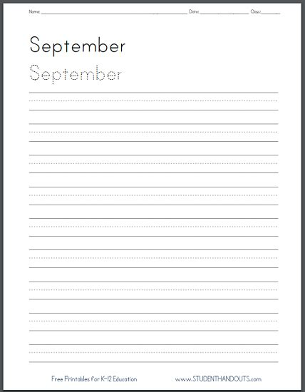 months of the year handwriting worksheets student handouts