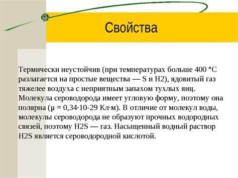 Состав природного газа