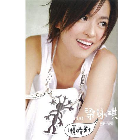 gigi leung  spotify