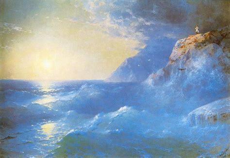 Résultat d'images pour perle de l'océan peinture