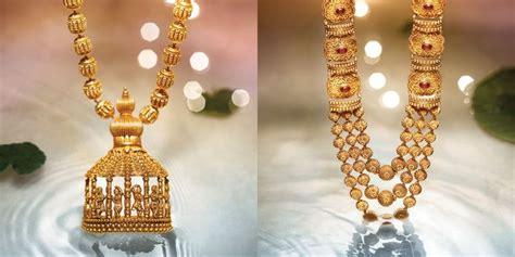 tanishq jewellery collection divyam indian jewelry
