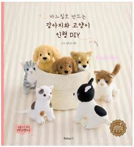 small stuffed cats small size stuffed animals cats n dogs craft book