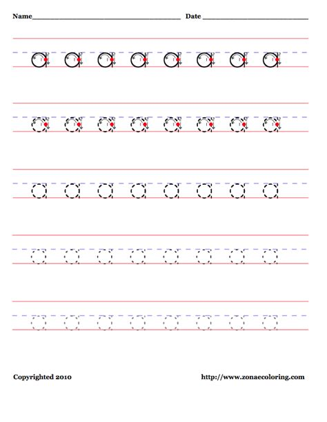 lowercase a worksheet z onae coloring education handwriting worksheets