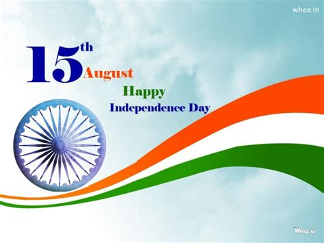 august happy independence day  national flag hd