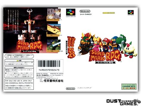 Super Mario Rpg The Legend Of The Seven Stars Snes Super
