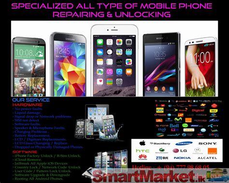 phone unlocking service mobile phone repairing unlocking service