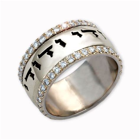 jewish wedding rings images  pinterest wedding