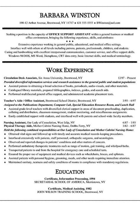 office assistant resume  secretary teachers aide
