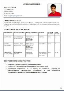 best cv format for freshers doc martin download resume format write the best resume
