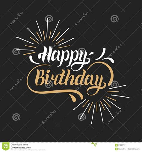 Vector Happy Birthday Hand Lettering For Greeting Or