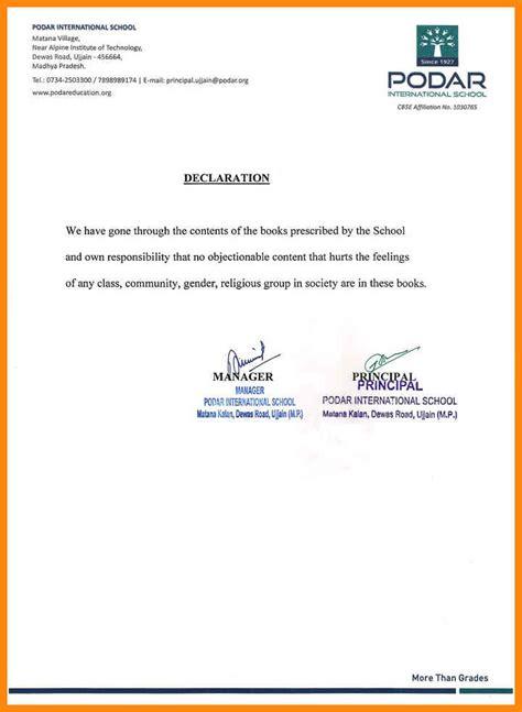 7 declaration letter reporter resume