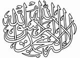 Ramadan Coloring Pages Books Printable sketch template