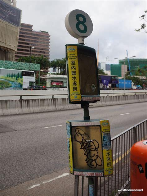 tips   naik mtr mrt  bus  octopus card  hong kong west borneo road
