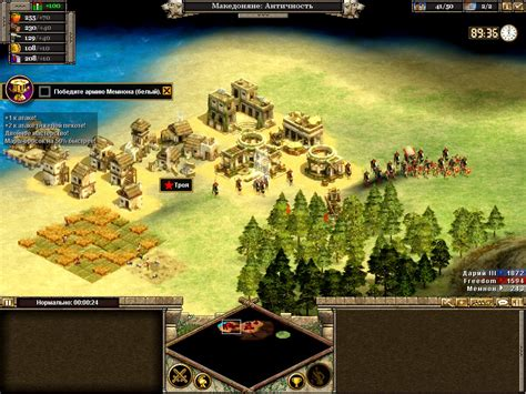 rise of nations extended edition 2014 pc repack