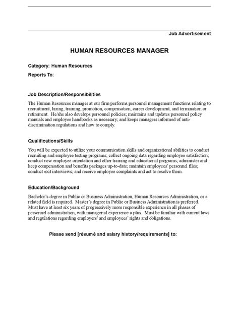 Human Resources Description Duties by And Development Human Resources And Development Description