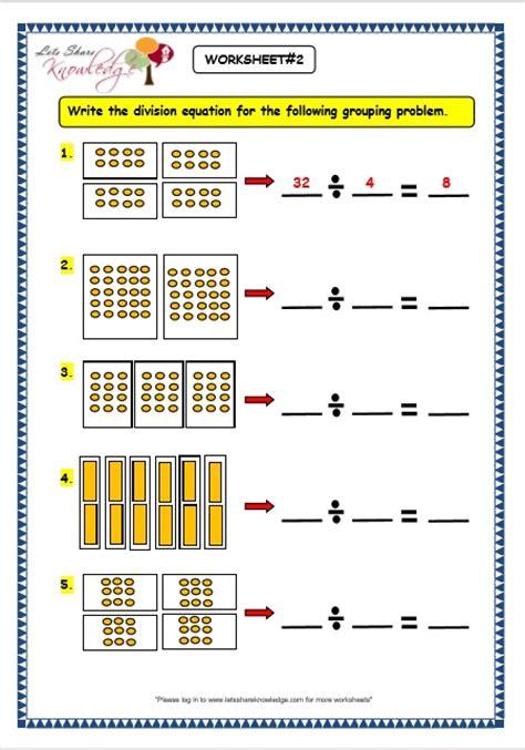 division grouping worksheet year 1 breadandhearth