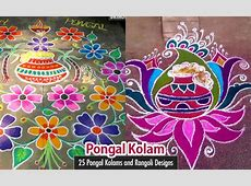 25 Beautiful Pongal Kolam and Pongal Rangoli Designs www
