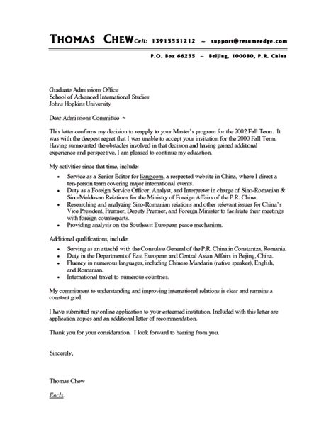 Cover Letter Exles For Resume by Resume Cover Letter Free Cover Letter Exle