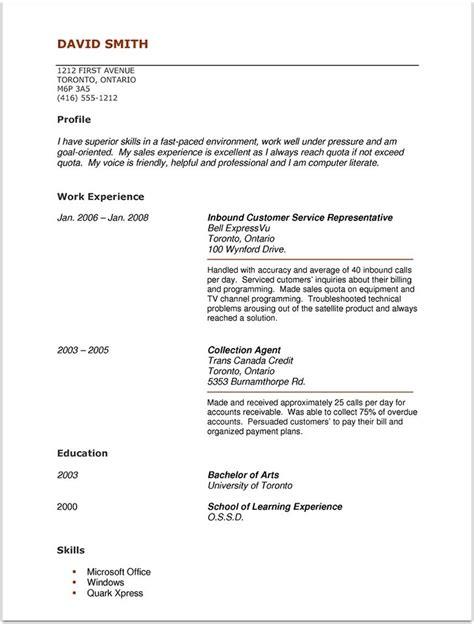 Cna Resume No Experience Template - Resume Builder
