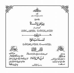 wedding invitation cards in urdu yaseen for With format of wedding cards in urdu