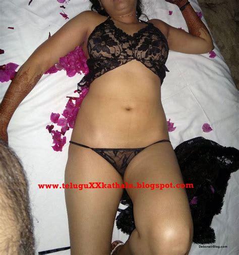 Telugu Xxx Bommalu Pictures Dileep Ni Dengina Amma Auntylove