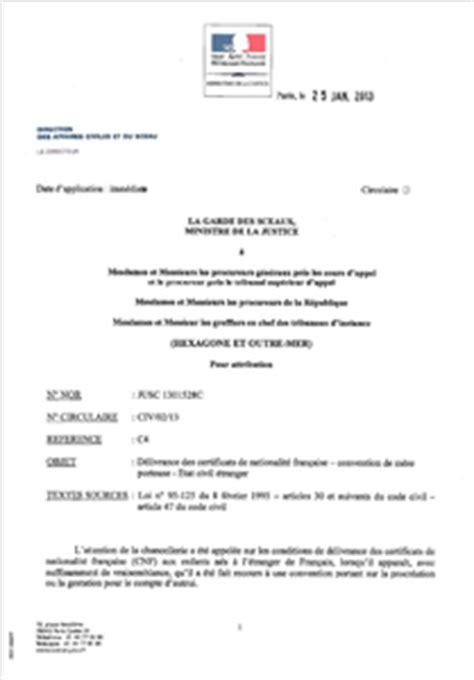 application form formulaire de demande de nationalit 233 fran 231 aise par naturalisation