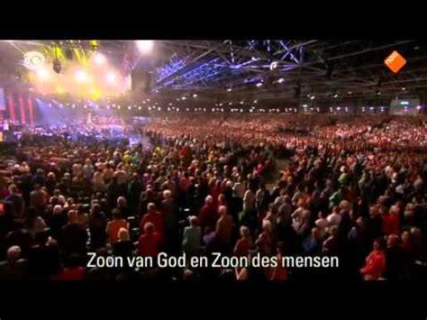 Laat Het Huis Gevuld Zijn by Nederland Zingt Laat Het Huis Gevuld Zijn Funnydog Tv