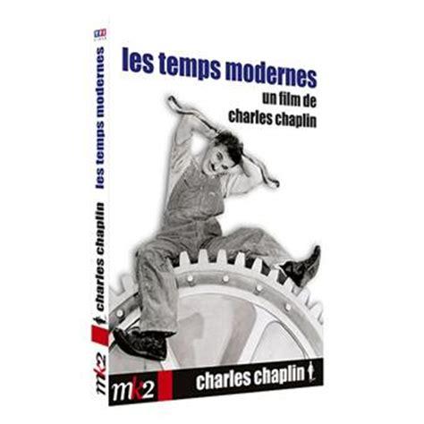 alonzo les temps modernes les temps modernes edition collector dvd zone 2 charles chaplin chaplin