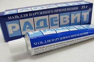 Natura siberica крем для лица от морщин медвежья сила отзывы