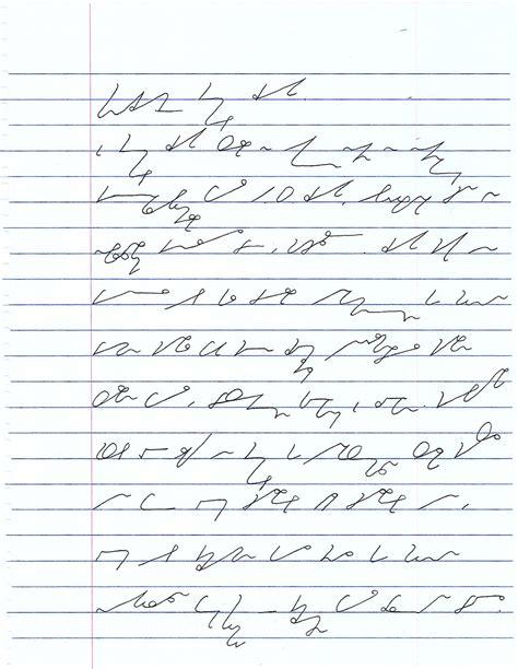 Shorthand - Wikipedia