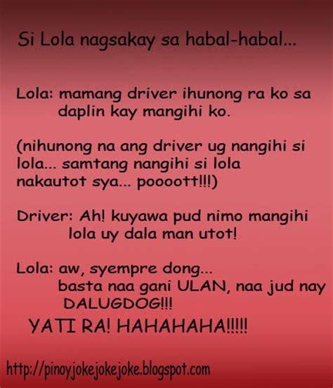 bruteccode joke quotes tagalog