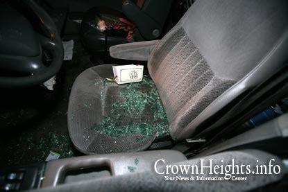 minivan broken into on carroll st crownheights info chabad news crown heights news