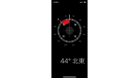 方角 アプリ 無料