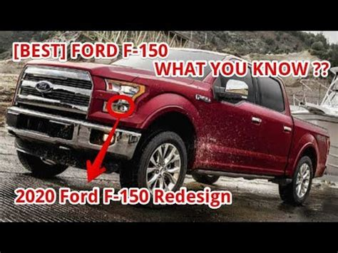 Ford F150 Redesign 2020 by Best 2020 Ford F 150 Redesign