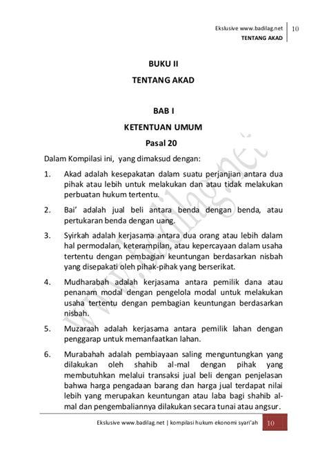Peraturan Mahkamah Agung Republik Indonesia Nomor 2 Tahun