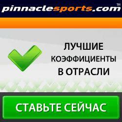 Бесплатные прогнозы на спорт вконтакте