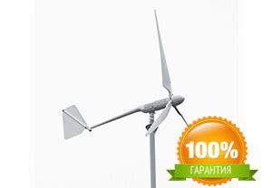 Купить горизонтальные ветрогенераторы цена характеристики . Москва Россия