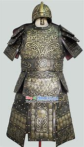 Ancient Chinese Armor