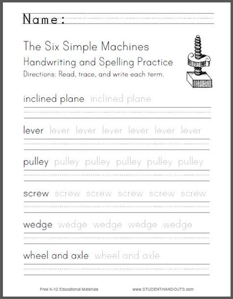 six simple machines writing worksheet free to print pdf file
